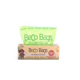 BECO | BAGS - 300 stuks in dispenser doos